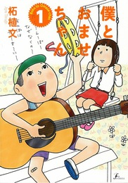 http://www.ohtabooks.com/assets_c/2010/07/9784778321185-thumb-autox260.jpg