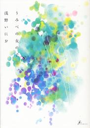 http://www.ohtabooks.com/assets_c/2011/03/9784778321383-thumb-autox260.jpeg