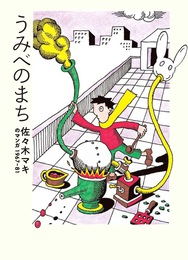 http://www.ohtabooks.com/assets_c/2011/04/9784778321437-thumb-autox260.jpg