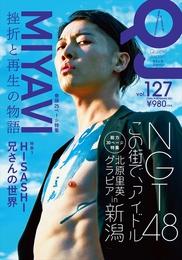 『クイック・ジャパンvol.127』カバーデザイン 著:HISASHI、MIYAVI、NGT48