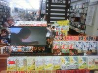 PH_NEWS_03.JPG