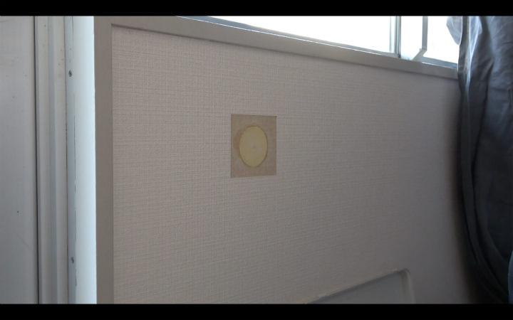 《Collection in town(Plasterboard)》 Shu Isaka+YutaAkiyama, Video, 2018