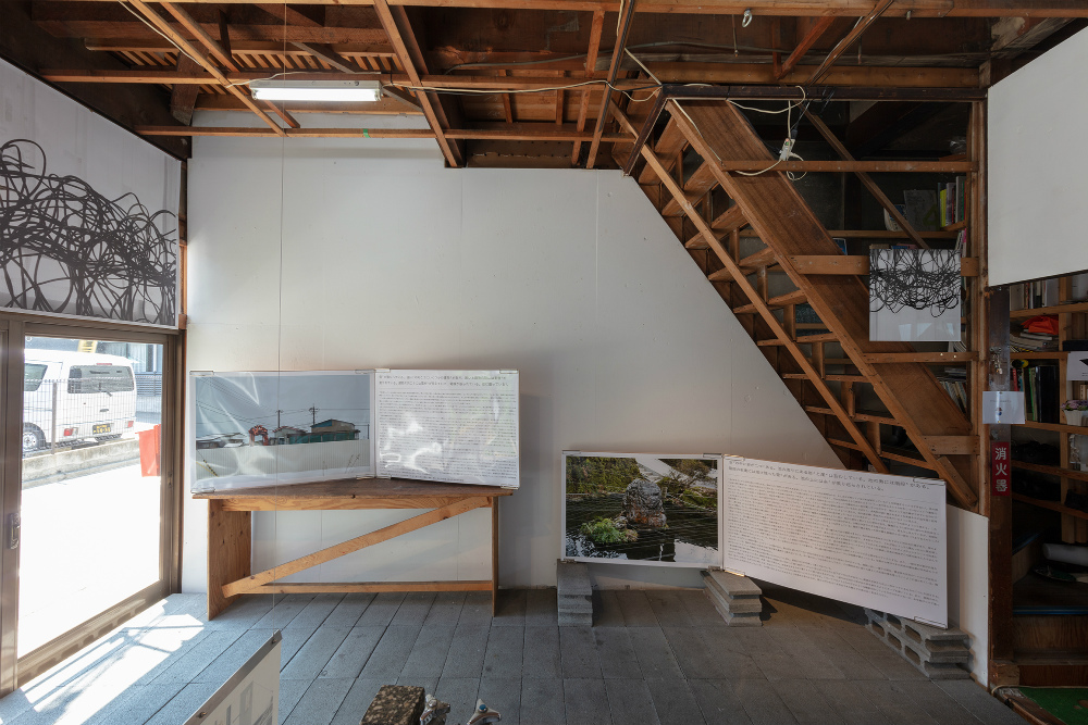 《PERSISTENCE》 Installation view, 撮影: 松尾宇人
