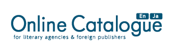 OHTA's Online Catalogue for literary agencies & foreign publishers