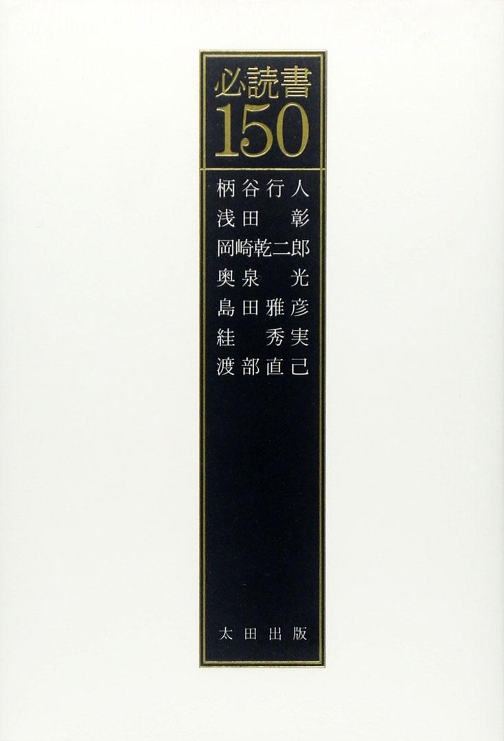 岡崎乾二郎の画像 p1_9