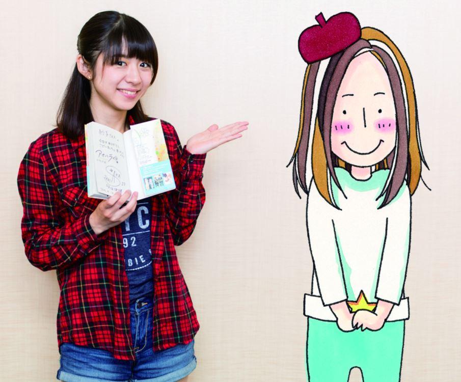INTERVIEW FILE 011 咲坂伊緒