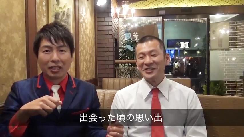 U字工事からお祝いコメント マキタスポーツ芸能生活20周年