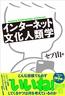 セブ山さんが、スタンダードブックストア心斎橋様にてトーク&サイン会を開催!!