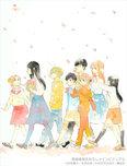 【原画展】~画業20周年記念~志村貴子原画展「ペンの先に、魔法がかかる。」