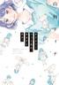 【11月10日】『アルファベット乳の、オモテとウラ。』刊行記念!山科ティナ×ハヤカワ五味トークイベント開催