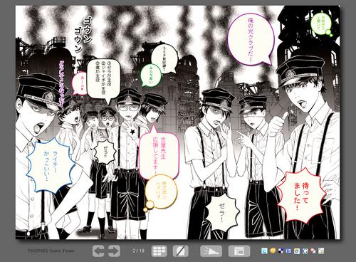 ぽこぽこリリース用画像1.jpg