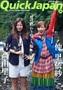 つんく♂ Berryz工房と℃-uteのメンバー増員を示唆