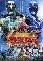 沖縄のヒーロー『琉神マブヤー』が映画に 来年1月公開