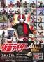 『仮面ライダー40年の軌跡展』昭和から平成のライダーが集結