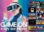 ゲームの進化をたどる企画展 130以上の名作をプレイ可能