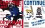 雑誌『CONTINUE』が8年ぶりに復活 新創刊号の特集テーマは『DEVILMAN crybaby』と『ポプテピピック』