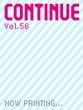 『CONTINUEVol.56』は「ラブライブ!」特集 TVアニメ全52話完全解説