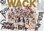 BiSHほかWACK所属の総勢31名が全員集合 『WACKな本』発売