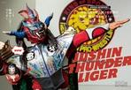 雑誌「ケトルVOL.46」は新日本プロレス特集 東京ドーム大会に迫る