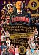 鈴木みのり 1stアルバムは「少し大人になれた、そんなアルバムです」