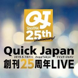Zepp Tokyoにて開催