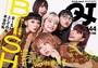 新アルバム発売の藤田恵名 「いま一番脱げる歌手」の本気度