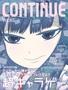 雑誌「CONTINUE」定期購読スタート 最新号のテーマは「キャラゲー」