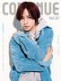 蒼井翔太特集『CONTINUE Vol.61』は、なぜ大きくなったのか? 編集長インタビュー