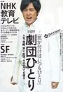 クイック・ジャパン vol.66