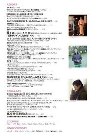 QJ99_mokuji02.jpg