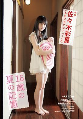 02_sasakiayaka_s.jpg
