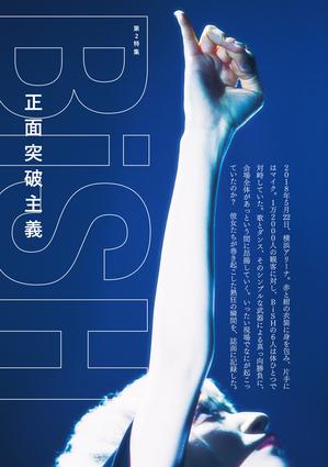 bish-tobira.jpgのサムネイル画像