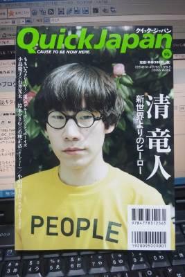 DSC_0069.JPG