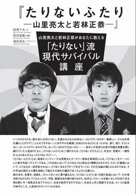 06_tarinai_s.jpg