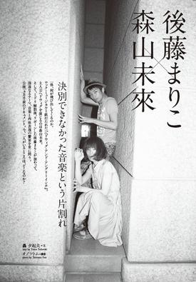 07_goto_moriyama_s.jpg