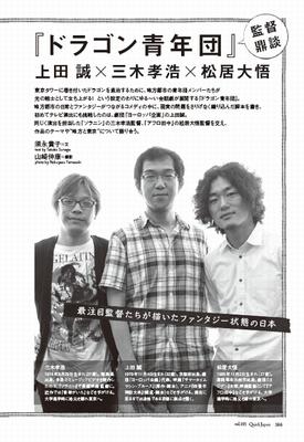 08_dragon_s.jpg
