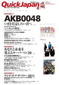 QJ100_mokuji01.jpg