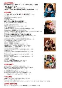 QJ100_mokuji02.jpg
