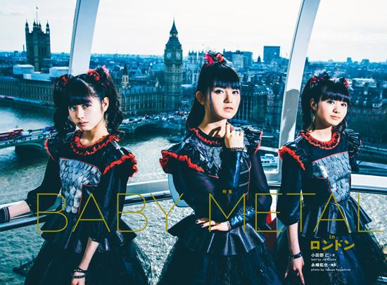 クイック・ジャパン125号紹介「BABYMETAL in ロンドン」