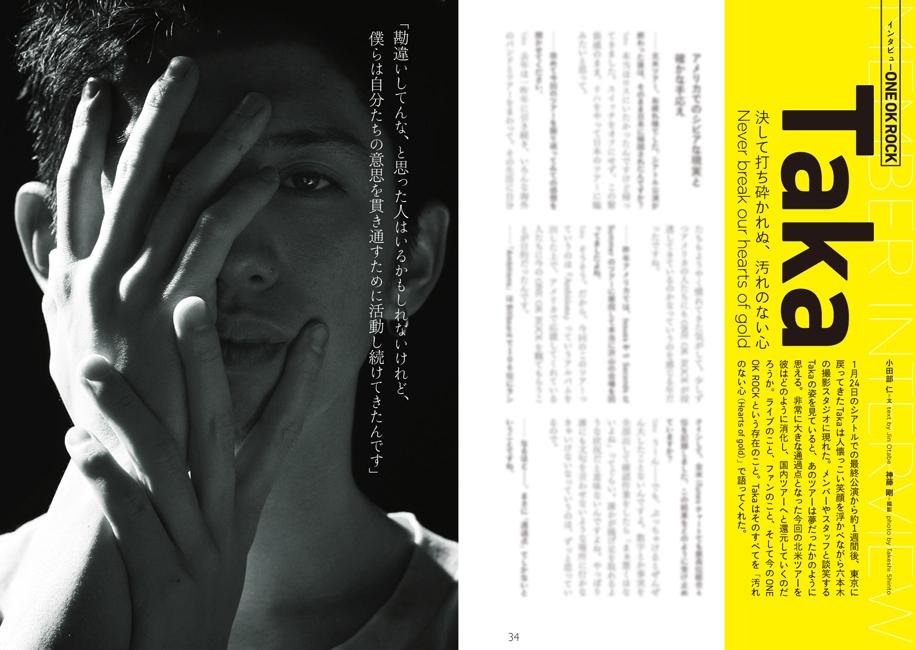 QJ130号紹介「ONE OK ROCK」