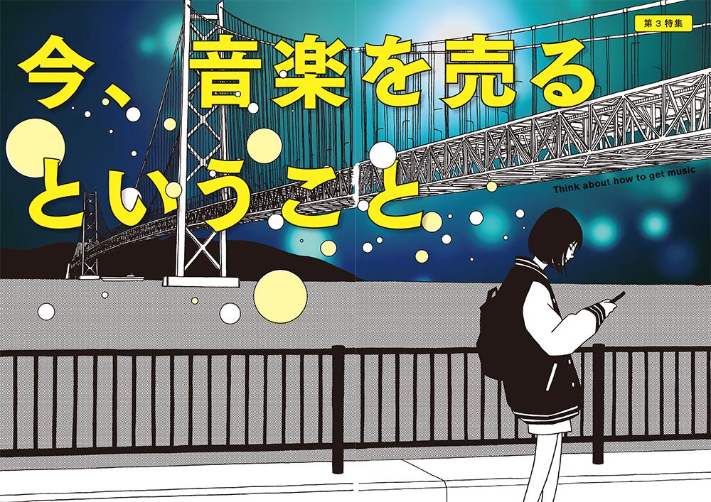 bussynoise_mihiraki.jpg