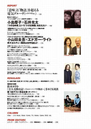 mokuji02.jpg