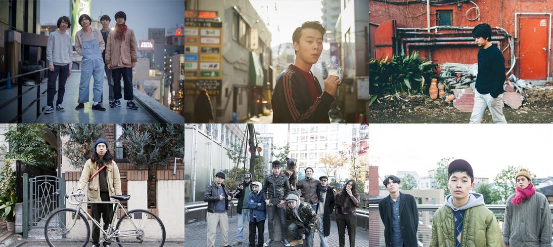 クイック・ジャパン124号紹介「ニュージェネレーション2016」