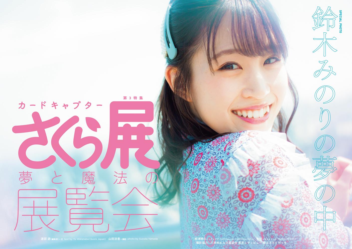 sakura-tobira.jpg