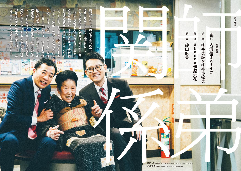 shitei_tobira.jpg