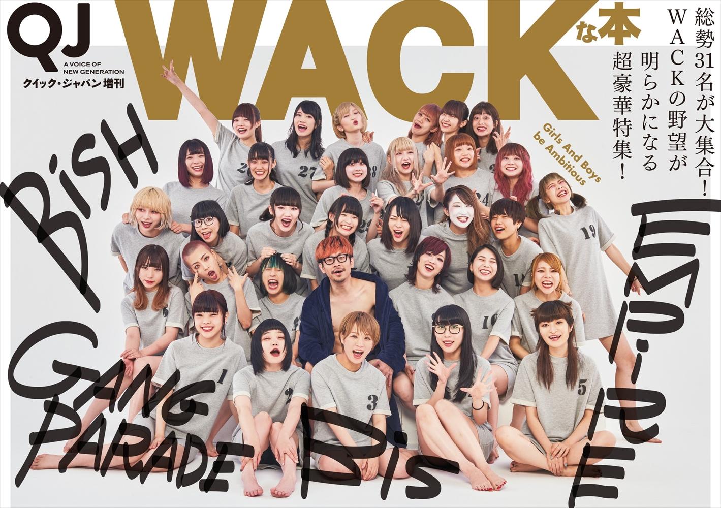 wack_h1_R.jpg