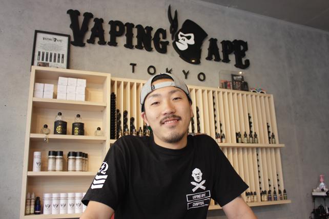 一度は行ってみたい!VAPEショップ・インタビュー:渋谷『Vaping Ape』編