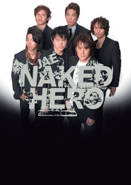 『JAE NAKED HERO』 著:おーちようこ、ジャパンアクションエンタープライズ