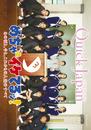 クイック・ジャパン vol.113