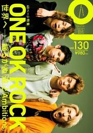 『クイック・ジャパンvol.130』 著:ONE OK ROCK、生田絵梨花